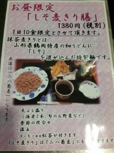 20160701_220131.jpg