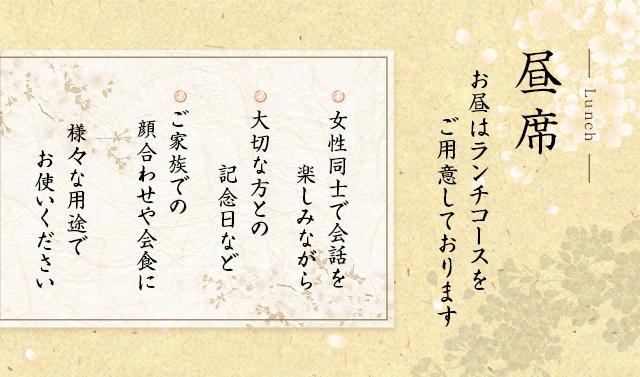 sp_naka03_01