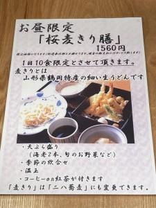 image_67208193.JPG